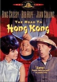 Funny movie quotes from The Road to Hong Kong, starring Bob Hope, Bing Crosby, Dorothy Lamour, Joan Collins