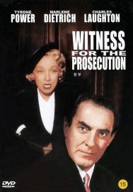 Funny movie quotes from Witness for the Prosecution